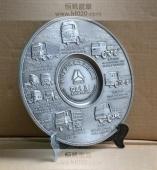 中国重汽集团纯锡浮雕圆盘,纯锡纪念盘,纯锡纪念牌