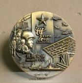 中国人民解放军参加上海世博安保纪念章,纪念铜章,纯铜大铜章