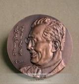 中信集团成立30周年大铜章,庆典纪念牌,纯铜纪念牌