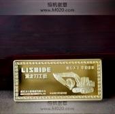 湖北力士德开业庆典纯金纪念章,纯金金条,纪念金条