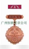 中国人民解放军全军新式国防服役铜质纪念章