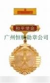 中国人民解放军全军新式和平使命纪念章