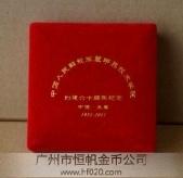 绒布盒子,丝绒盒子,红色绒布包装盒,布盒,珠宝盒