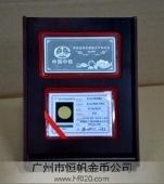 中铁公司工程庆典纯银银条,峻工典礼银质纪念条