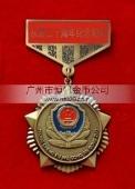 优秀人民警察奖章,从警30周年纪念勋章,十大警官奖章勋章