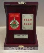 中共吴忠市委市政府表彰先进教师名校长奖章奖牌