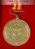 广东省军区部队军功章制作,荣誉奖章制造,纪念章生产制造