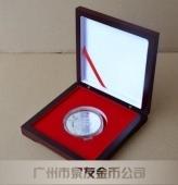 广州万博maxbet客户端下载盒子,广州银币盒子,广州万博manbetx登陆电脑版币盒子