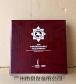 装金条银条的原木盒子,装金条银条的原木锦盒包装盒