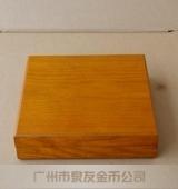 装金条银条的实木盒子,装金条银条的实木锦盒包装盒