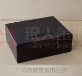 装纪念奖章的盒子,装纪念奖章的包装盒