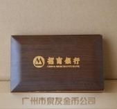 放纪念奖章的盒子,放纪念奖章的包装盒