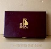 装万博maxbet客户端下载的盒子,装万博maxbet客户端下载的包装盒