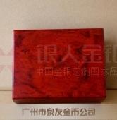 金币银币盒子,金币银币木盒,金币银币包装盒
