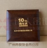 塑胶盒,高档皮质盒,万博maxbet客户端下载塑料盒