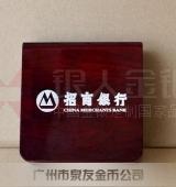 纪念银币盒子,万博maxbet客户端下载包装盒子