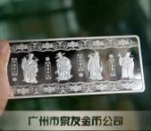 广州银条万博体育app官方下载,定做加工银条,制造银条,银条加工厂