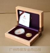 万博maxbet客户端下载木盒,纪念章木盒,银币木盒,金币木盒,金条木盒,银条木盒