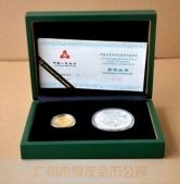万博maxbet客户端下载盒,纪念章盒,银币盒,金币盒,金条盒,银条盒