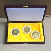 万博maxbet客户端下载盒子,纪念章盒子,银币盒子,金币盒子,金条盒子,银条盒子