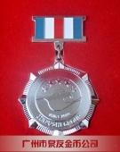 公司满三年五年十年以上优秀员工纯银勋章,银质纪念奖章制作