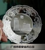 广州银盘定做,纯银银盘定做,银盘制作,纯银银盘制作