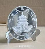 广州纯银银盘万博体育app官方下载,纯银银盘定做,制作银盘,纯银银盘制作