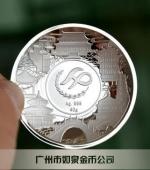 纯金金盘万博体育app官方下载,纯金金盘定做,广州纯金金盘制作厂家