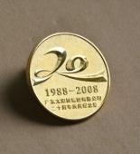 广东太阳神公司成立20周年庆典纪念章,纯金纪念章
