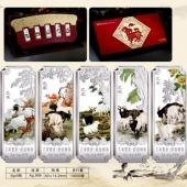 2015羊年贺岁纯银纪念银条订制套装银条盒装银条订做