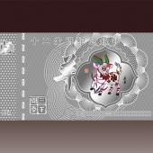 2015羊年纪念银钞万博体育app官方下载纯银纪念钞定做纯银银钞制作