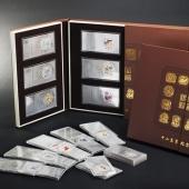 十二生肖纯银纪念钞制作纪念银钞定做万博manbetx登陆电脑版钞