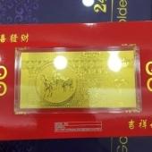三羊开泰金钞、贺岁纪念金钞、小克重纯金金钞