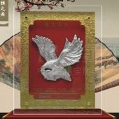 雄鹰展翅屏风/大展宏图浮雕银画