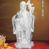 老寿星纯银摆件、纯银寿星工艺品、寿星纯银工艺礼品