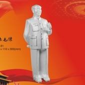 毛主席站像纯银摆件、纯银毛主席站式立像工艺摆件