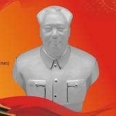 毛主席像纯银工艺品、毛主席半身像纯银纪念品