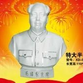 纯银摆件毛主席像纯银纪念品