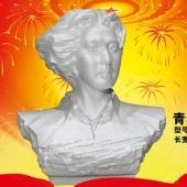 青年毛泽东像纯银摆件、毛主席青年时期像纯银摆件