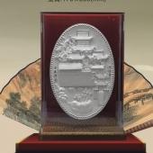石鼓书院纪念银盘定做、订制纪念银盘、订做纯银银盘