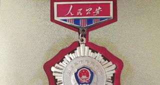 湖北省公安厅/荆门市公安局颁发从警10年20年30年民警退休从警荣誉纪念章纪念牌(图)