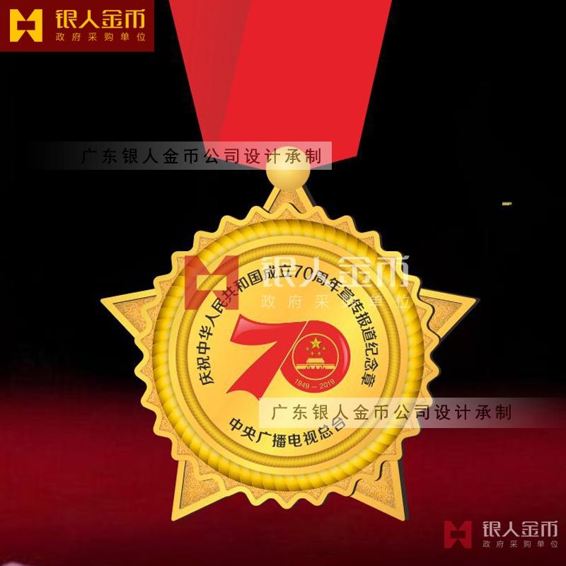 先进个人荣誉证书_公安部一二三等功奖章、一二级金盾荣誉章、蓝盾荣誉章定制 ...