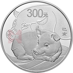 2019中国己亥(猪)年万博manbetx登陆电脑版万博maxbet客户端下载1公斤圆形银质万博maxbet客户端下载