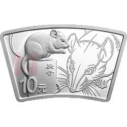 2020中国庚子(鼠)年万博manbetx登陆电脑版万博maxbet客户端下载30克扇形银质万博maxbet客户端下载