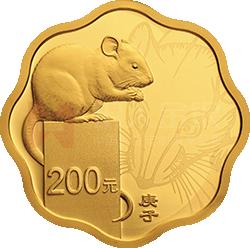 2020中国庚子(鼠)年万博manbetx登陆电脑版万博maxbet客户端下载15克梅花形金质万博maxbet客户端下载