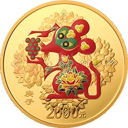 2020中国庚子(鼠)年万博manbetx登陆电脑版万博maxbet客户端下载150克圆形金质彩色万博maxbet客户端下载
