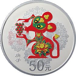 2020中国庚子(鼠)年万博manbetx登陆电脑版万博maxbet客户端下载150克圆形银质彩色万博maxbet客户端下载