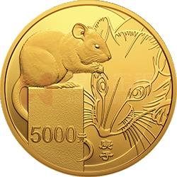2020中国庚子(鼠)年万博manbetx登陆电脑版万博maxbet客户端下载500克圆形金质万博maxbet客户端下载
