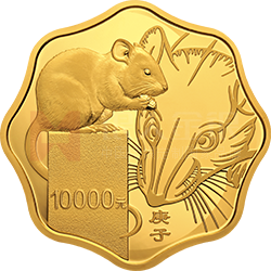 2020中国庚子(鼠)年万博manbetx登陆电脑版万博maxbet客户端下载1公斤梅花形金质万博maxbet客户端下载