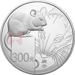 2020中国庚子(鼠)年万博manbetx登陆电脑版万博maxbet客户端下载1公斤圆形银质万博maxbet客户端下载